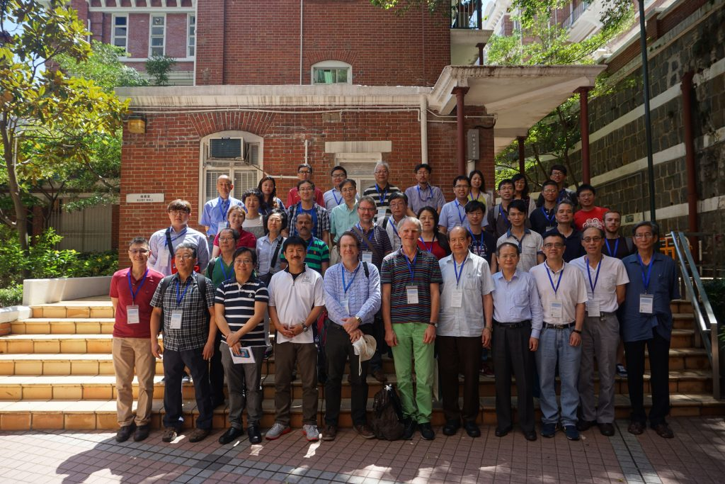 The 25th International Conference on Finite or Infinite Dimensional Complex Analysis and Applications (Jun 26 - 30, 2017)